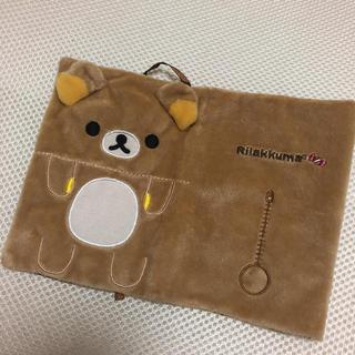 BANDAI - リラックマ ブックカバー