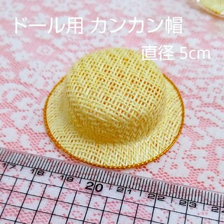 ドール用 麦わら帽子 カンカン帽 ブライス アウトフィット ドールチャーム(人形)