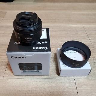 キヤノン(Canon)のCanon EF50mm F1.8 STM フード フィルター 箱付き(レンズ(単焦点))
