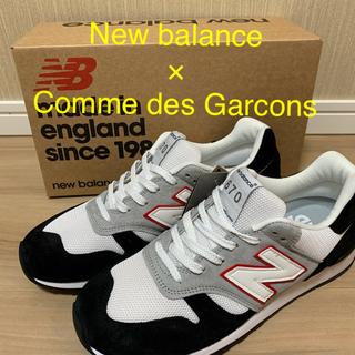ニューバランス(New Balance)のJunya Watanabe ニューバランス 670 コムデギャルソン(スニーカー)