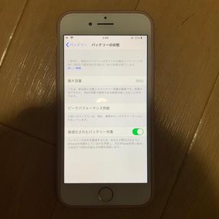 アップル(Apple)のiPhone7 シルバー SIMフリー 32GB(スマートフォン本体)