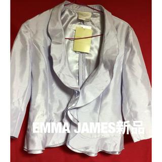 エマジェイム(EMMAJAMES)のEMMA ジャケット 新品(テーラードジャケット)