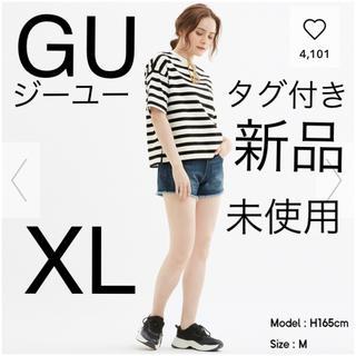 GU ジーユー デニムショートパンツ XL LL 13号タグ付き 新品未使用 夏