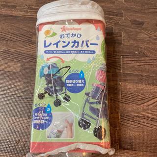ニシマツヤ(西松屋)の西松屋 レインカバー 一度使用(ベビーカー用レインカバー)