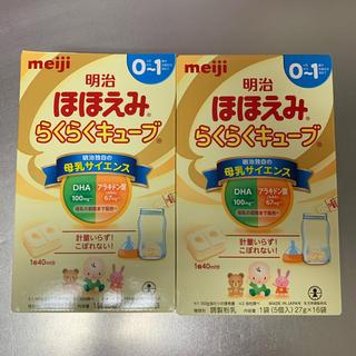 明治 - ほほえみ らくらく キューブ (29本)