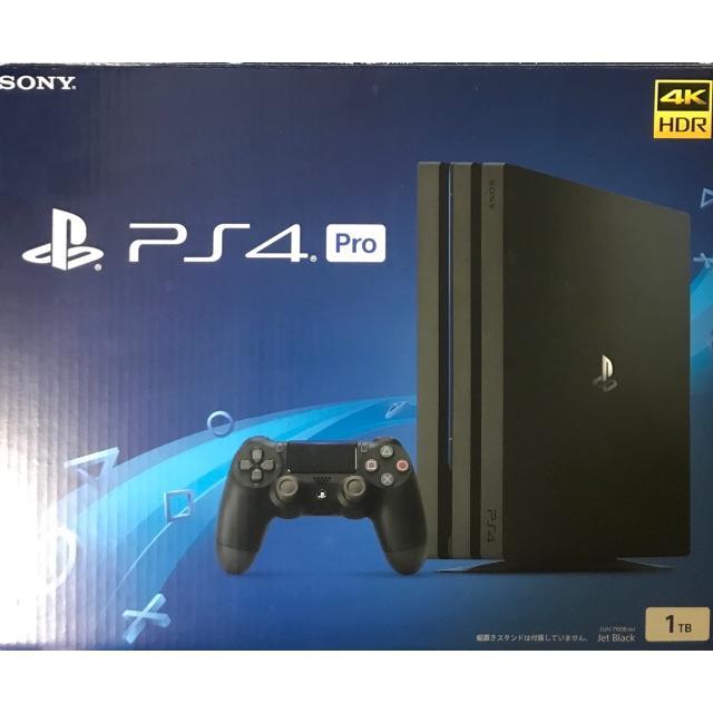 PlayStation4(プレイステーション4)の卯月様専用 エンタメ/ホビーのゲームソフト/ゲーム機本体(家庭用ゲーム機本体)の商品写真