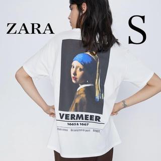 フェルメールTシャツ