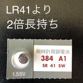 マクセル(maxell)の日本製 マクセル LR41=SR41(日用品/生活雑貨)