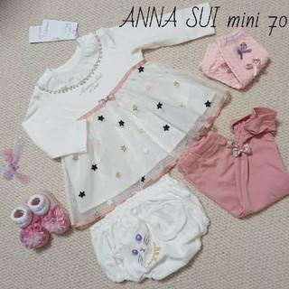 ANNA SUI mini - No.216【70】新品 アナスイミニ ベビー服