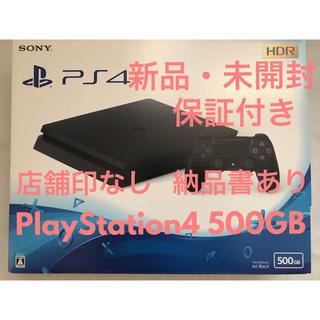 プレイステーション4(PlayStation4)のPlayStation4 ブラック 500GB CUH-2200AB01(家庭用ゲーム機本体)