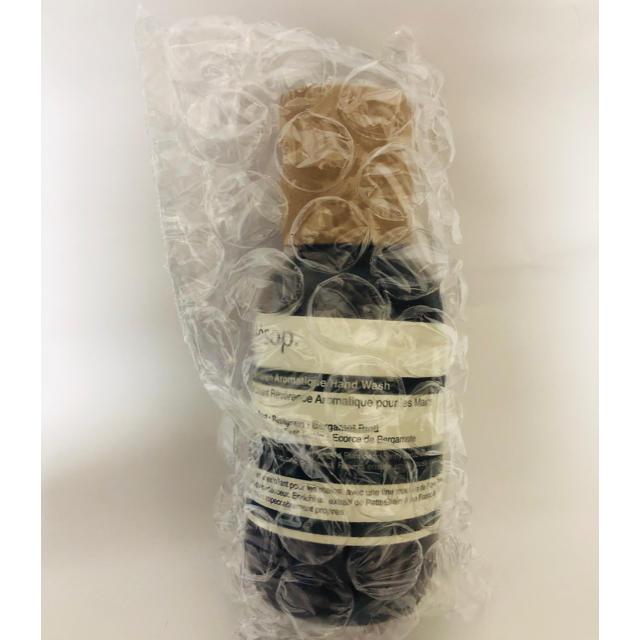 Aesop(イソップ)の2本セット Aesop イソップ レバレンス ハンドウォッシュ 500ml コスメ/美容のボディケア(ハンドクリーム)の商品写真