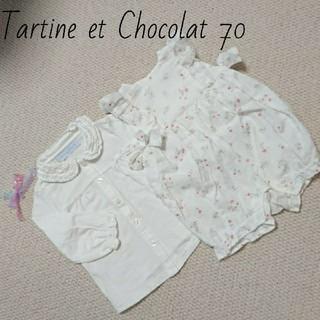 タルティーヌ エ ショコラ(Tartine et Chocolat)のNo.217【70】美品 タルティーヌエショコラ ベビー服(その他)