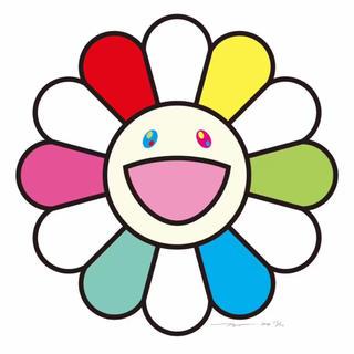 村上隆 にっこりな毎日をお花さんと!(版画)