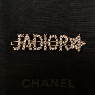 ディオール(Dior)のヘアピン(ヘアピン)