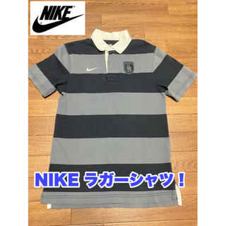 ナイキ(NIKE)の最終価格  レア!NIKE ラガーシャツ 半袖シャツ ポロシャツ 半袖(ラグビー)