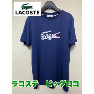 ラコステ(LACOSTE)のラコステ ビッグロゴ Tシャツ 白ワニ LACOSTE ネイビー メンズ(Tシャツ/カットソー(半袖/袖なし))