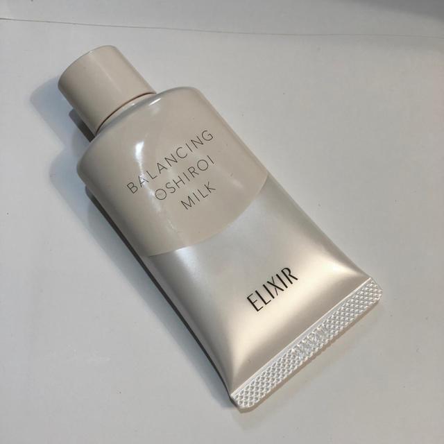 ELIXIR(エリクシール)のおしろいミルク コスメ/美容のスキンケア/基礎化粧品(乳液/ミルク)の商品写真