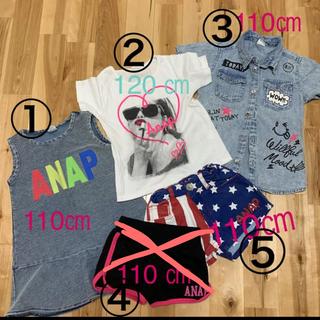 アナップキッズ(ANAP Kids)のANAP  女の子 子ども服 まとめ売り(Tシャツ/カットソー)