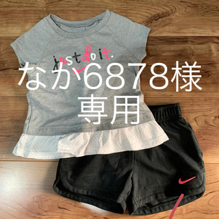 ナイキ(NIKE)のナイキ セットアップ 18M(Tシャツ)