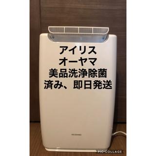アイリスオーヤマ(アイリスオーヤマ)の衣類乾燥機 除湿機 アイリスオーヤマ(衣類乾燥機)