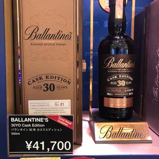 完売品バランタイン30年カスクエディション免税店限定41700円(ウイスキー)