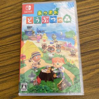 ニンテンドースイッチ(Nintendo Switch)の新品未開封 あつまれ どうぶつの森(家庭用ゲームソフト)