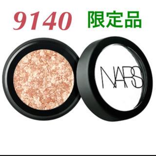 NARS - 新品♡ NARS ナーズ アイシャドウ 9140 限定