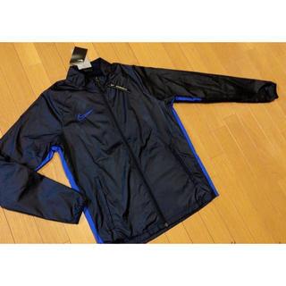 ナイキ(NIKE)の新品 NIKE ACADEMY シェル ウインドジャケット ナイキ Sサイズ激安(ナイロンジャケット)
