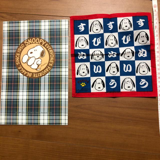 SNOOPY(スヌーピー)のスヌーピー エンタメ/ホビーのおもちゃ/ぬいぐるみ(キャラクターグッズ)の商品写真