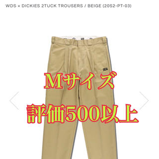 シュプリーム(Supreme)のwds ディッキーズ 茶色 M(ワークパンツ/カーゴパンツ)