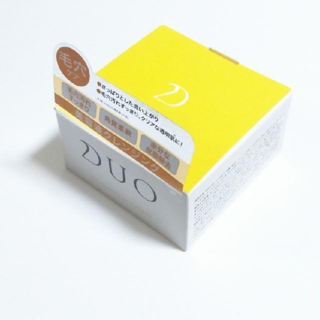 ぬぬん様専用 DUOクレンジングバーム コスメ/美容のベースメイク/化粧品(その他)の商品写真