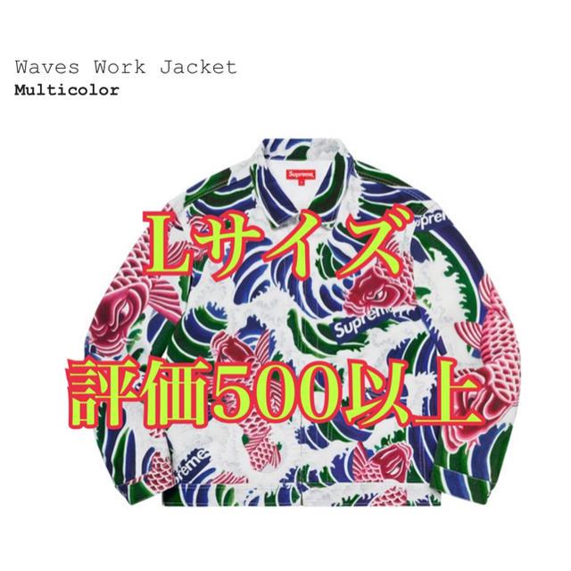 Supreme(シュプリーム)のシュプリーム 鯉 ジャケット L メンズのジャケット/アウター(ブルゾン)の商品写真