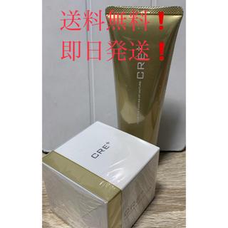 フローフシ(FLOWFUSHI)のミネラルイオンソープ2個 ミネラルイオンゲル1個 ワールドレップサービス(洗顔料)