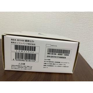 Softbank - 601HW   ポケットWi-Fi SIMフリー(SIMロック解除コードあり)