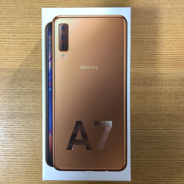 Galaxy(ギャラクシー)のGalaxy A7 スマホ/家電/カメラのスマートフォン/携帯電話(スマートフォン本体)の商品写真