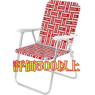 シュプリーム(Supreme)のシュプリーム 椅子(折り畳みイス)