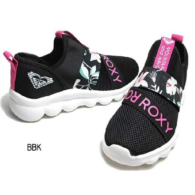 Roxy(ロキシー)の新品送料無料♪33%OFF!超人気めちゃ可愛ロキシースリッポンスニーカー#24 レディースの靴/シューズ(スニーカー)の商品写真