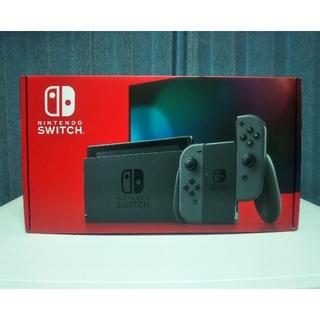Nintendo Switch本体(家庭用ゲーム機本体)