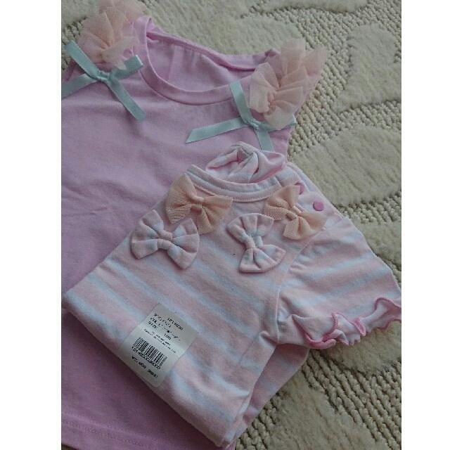 新品 100cm トップス2枚セット キッズ/ベビー/マタニティのキッズ服女の子用(90cm~)(Tシャツ/カットソー)の商品写真