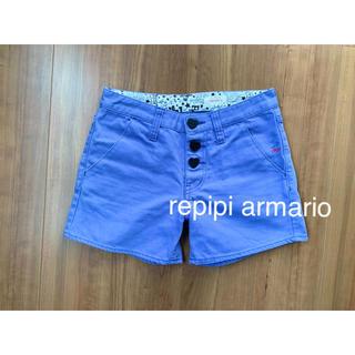 レピピアルマリオ(repipi armario)のレピピアルマリオ レピピ ショートパンツ パープル(ショートパンツ)