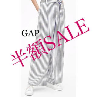 GAP - 【GAP 】HIGH RISE WIDE LEGパンツ(ストライプ)