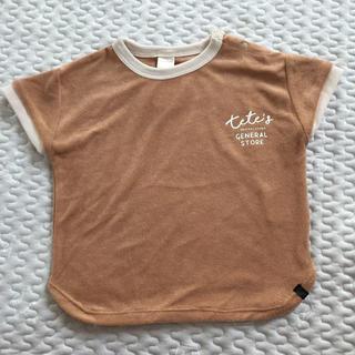 futafuta - テータテート*Tシャツ