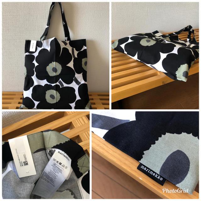 marimekko(マリメッコ)のマリメッコ トートバッグ ファブリックバック ウニッコ レディースのバッグ(トートバッグ)の商品写真