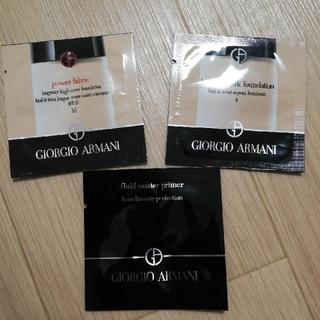 ジョルジオアルマーニ(Giorgio Armani)のジョルジオ・アルマーニ サンプル  ,31(ファンデーション)