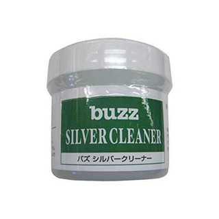 buzz バズ シルバークリーナー(その他)