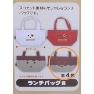 未使用 ダンボー ランチバック タイトーくじ本舗 ダンボー ドーナツ よつばと(キャラクターグッズ)