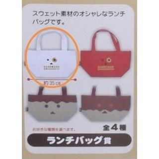 未使用 タイトーくじ本舗 ダンボードーナツくじ ランチバッグ賞 よつばと(キャラクターグッズ)
