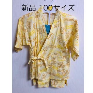 ミニオン(ミニオン)の新品 ミニオン  甚平 100 浴衣 黄色 祭り ユニバ  USJ(甚平/浴衣)