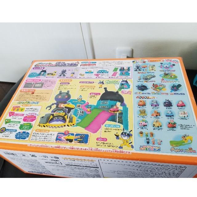 アンパンマン(アンパンマン)の美品 ひみつのバイキン基地 エンタメ/ホビーのおもちゃ/ぬいぐるみ(キャラクターグッズ)の商品写真