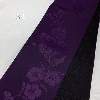 両面半巾帯(浴衣帯)